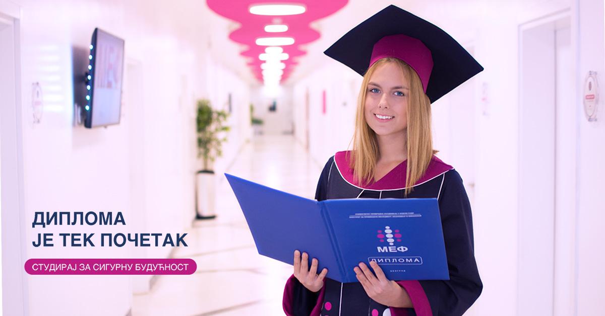 Основне академске студије - Диплома је тек почетак - МЕФ