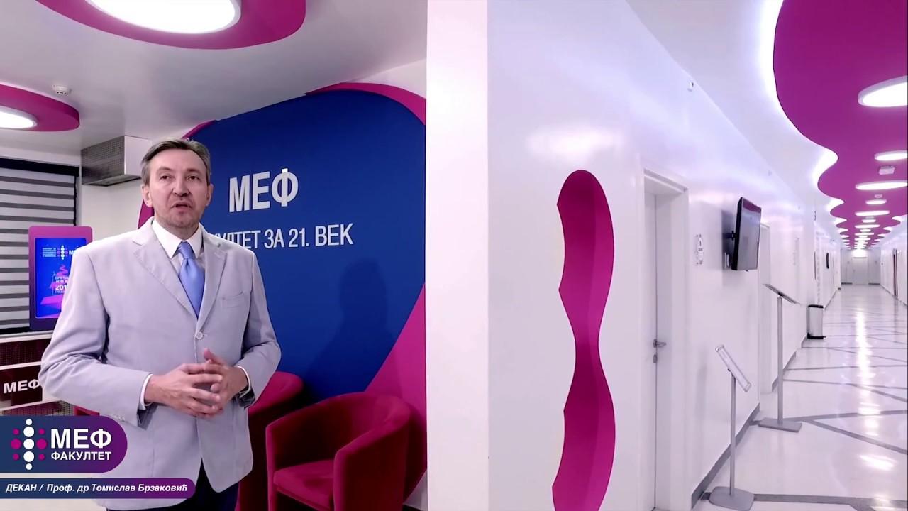 MEF Fakultet - rec dekana