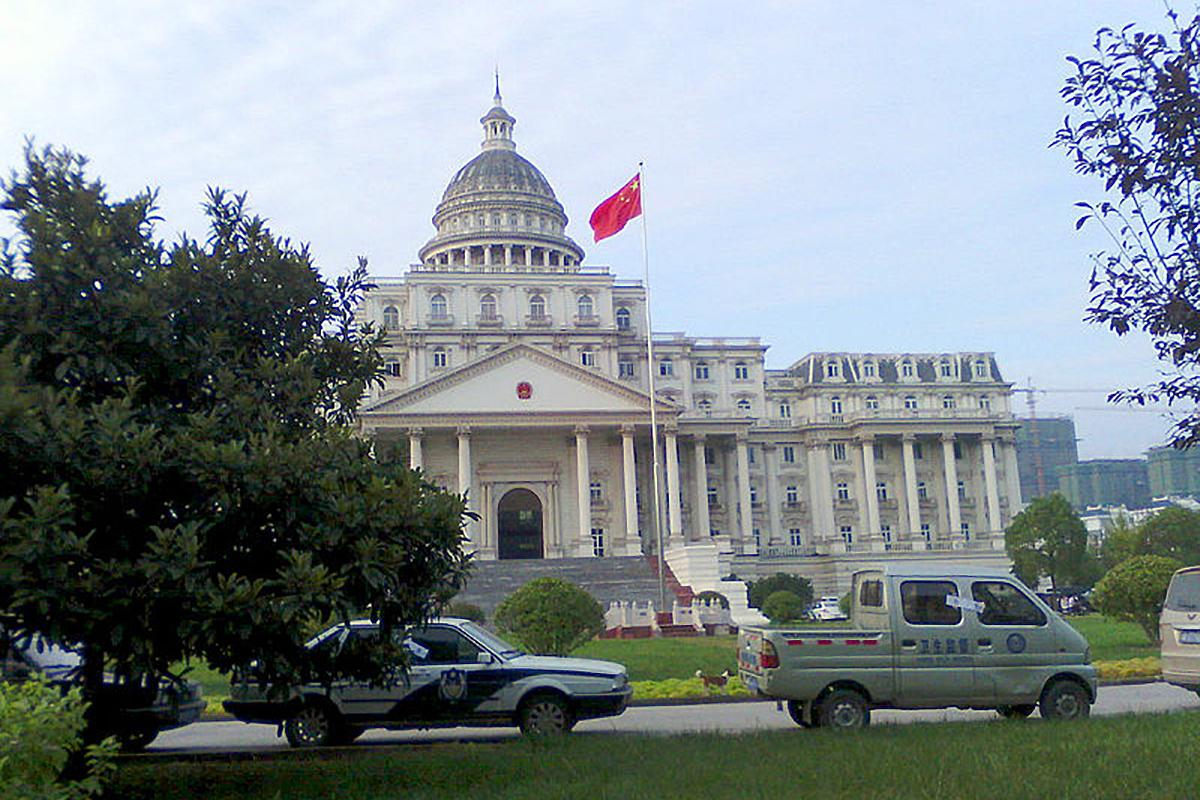 Capitol Building у кинеском граду Фујангу.