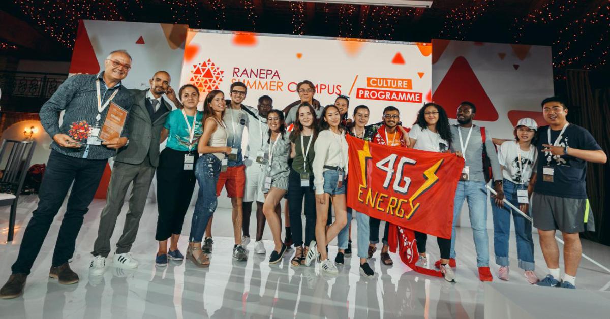 МЕФ студенти на летњем кампусу у Русији