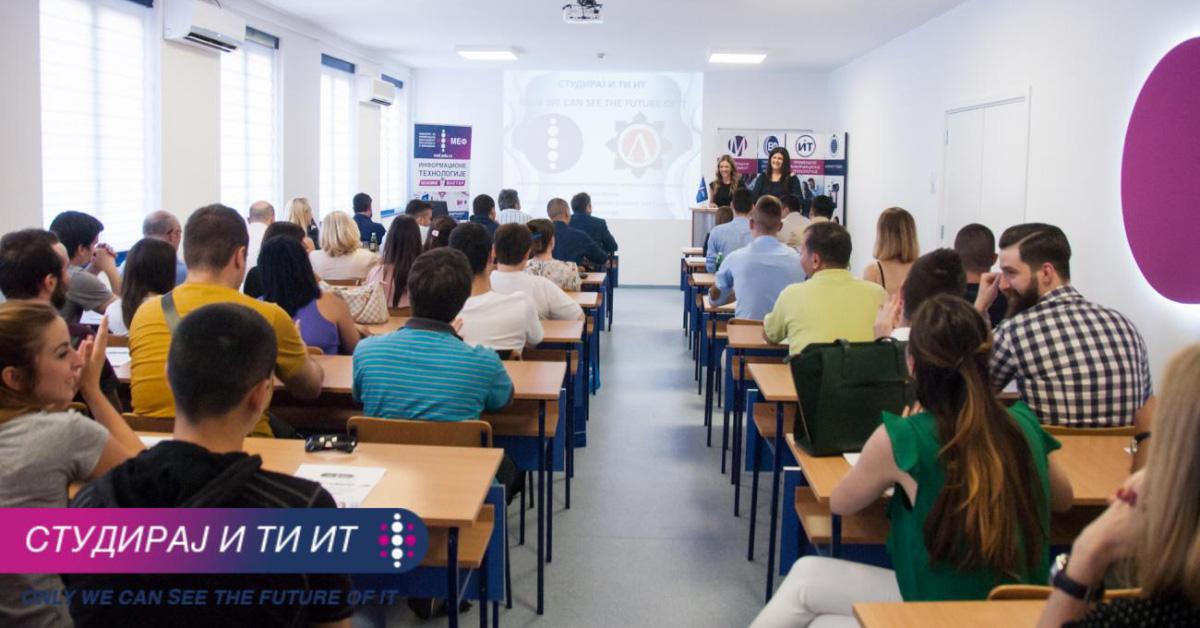 МЕФ факултет / Ледра колеџ - сарадња