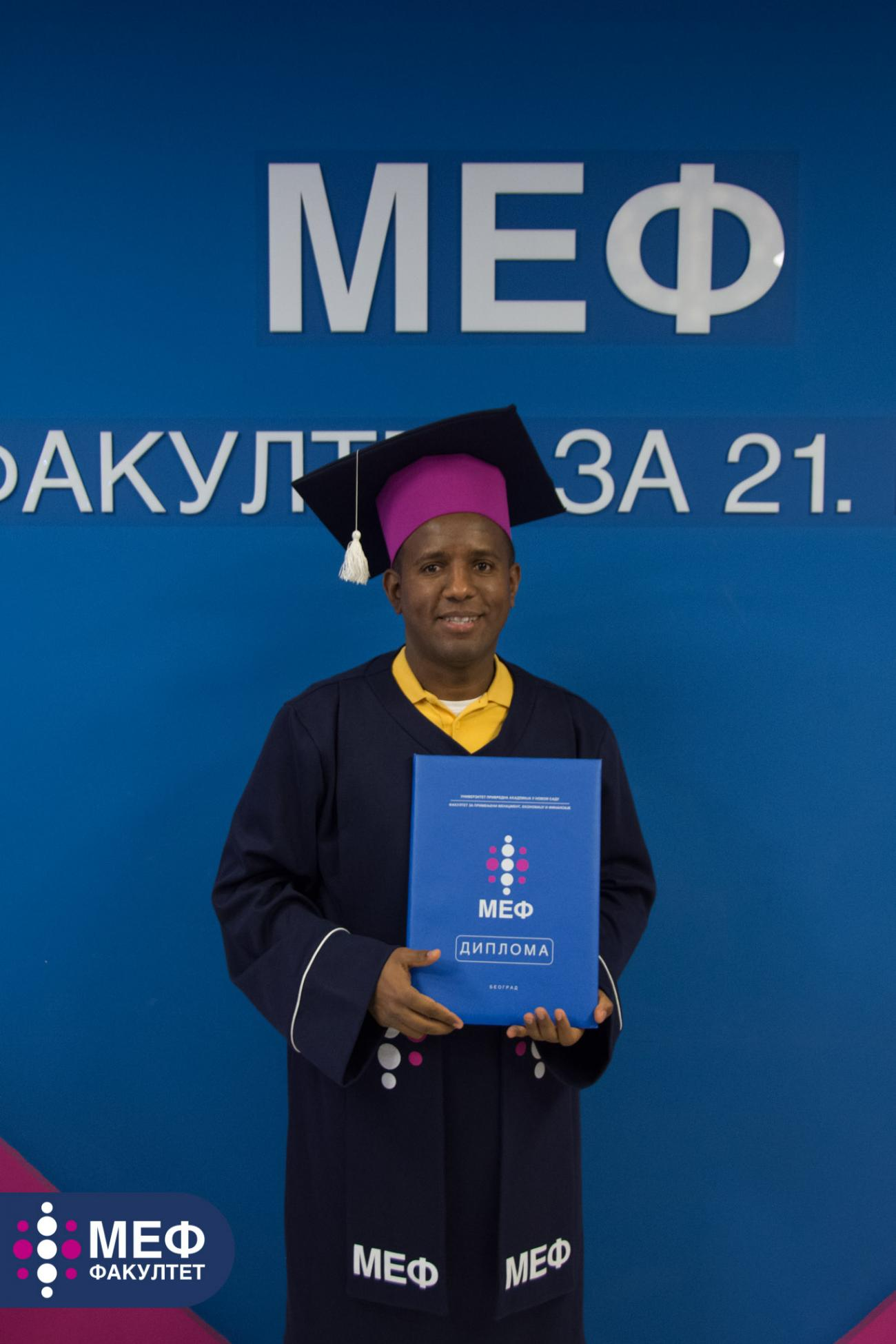 Termin 1 - dodela diploma MEF FAKULTET