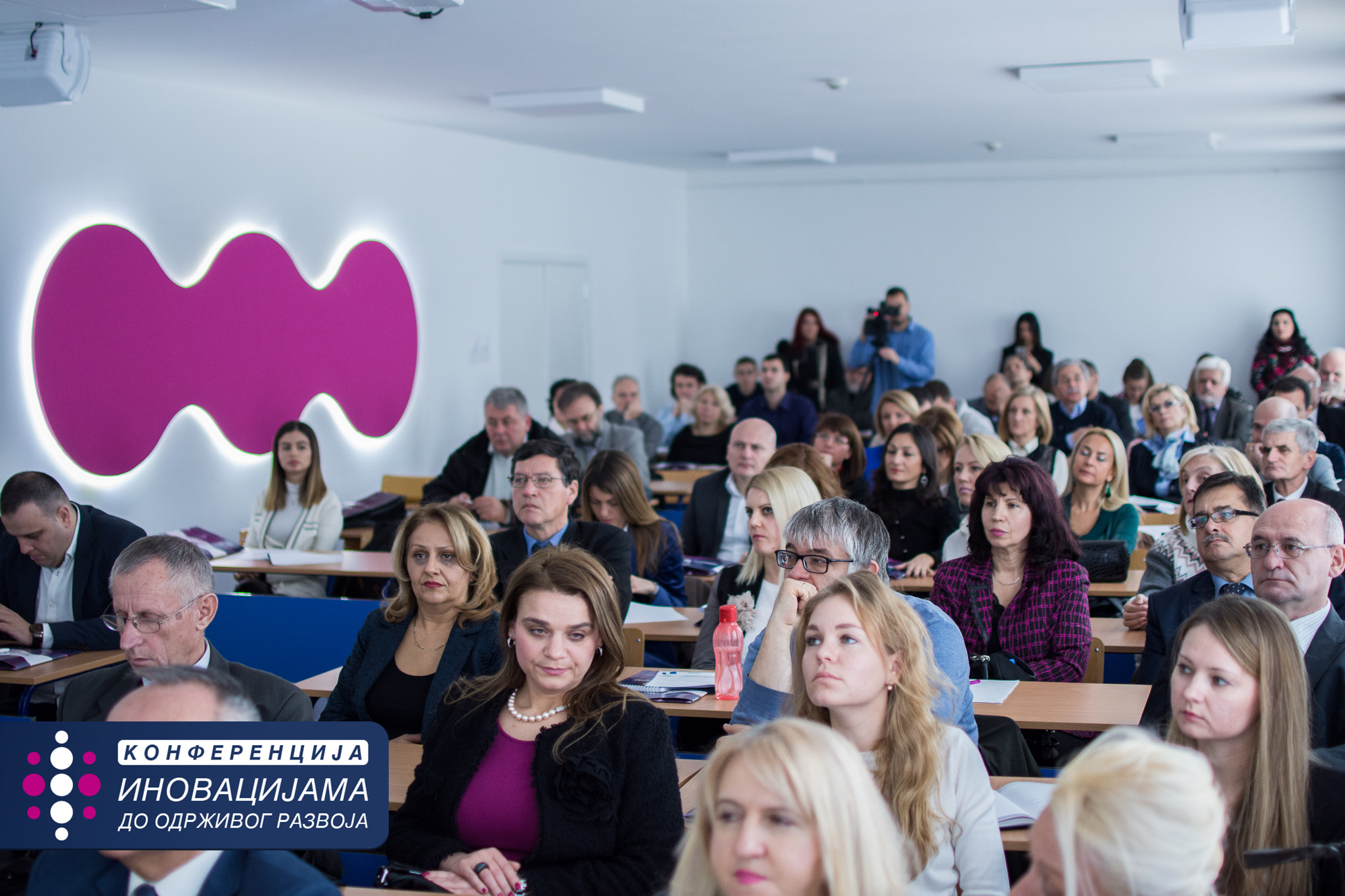 MEF Fakultet - izvestaj sa konferencije 28