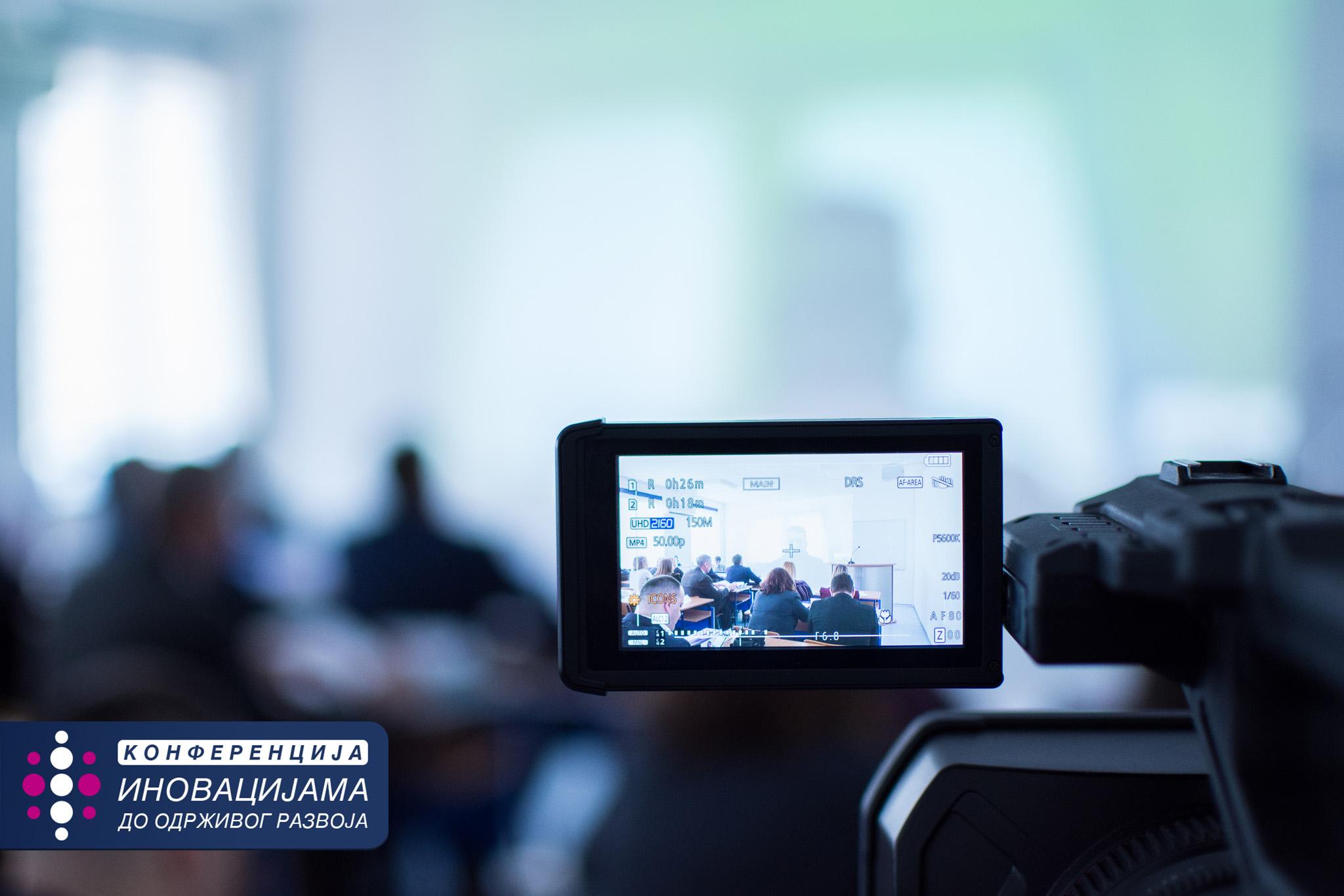 MEF Fakultet - izvestaj sa konferencije 34