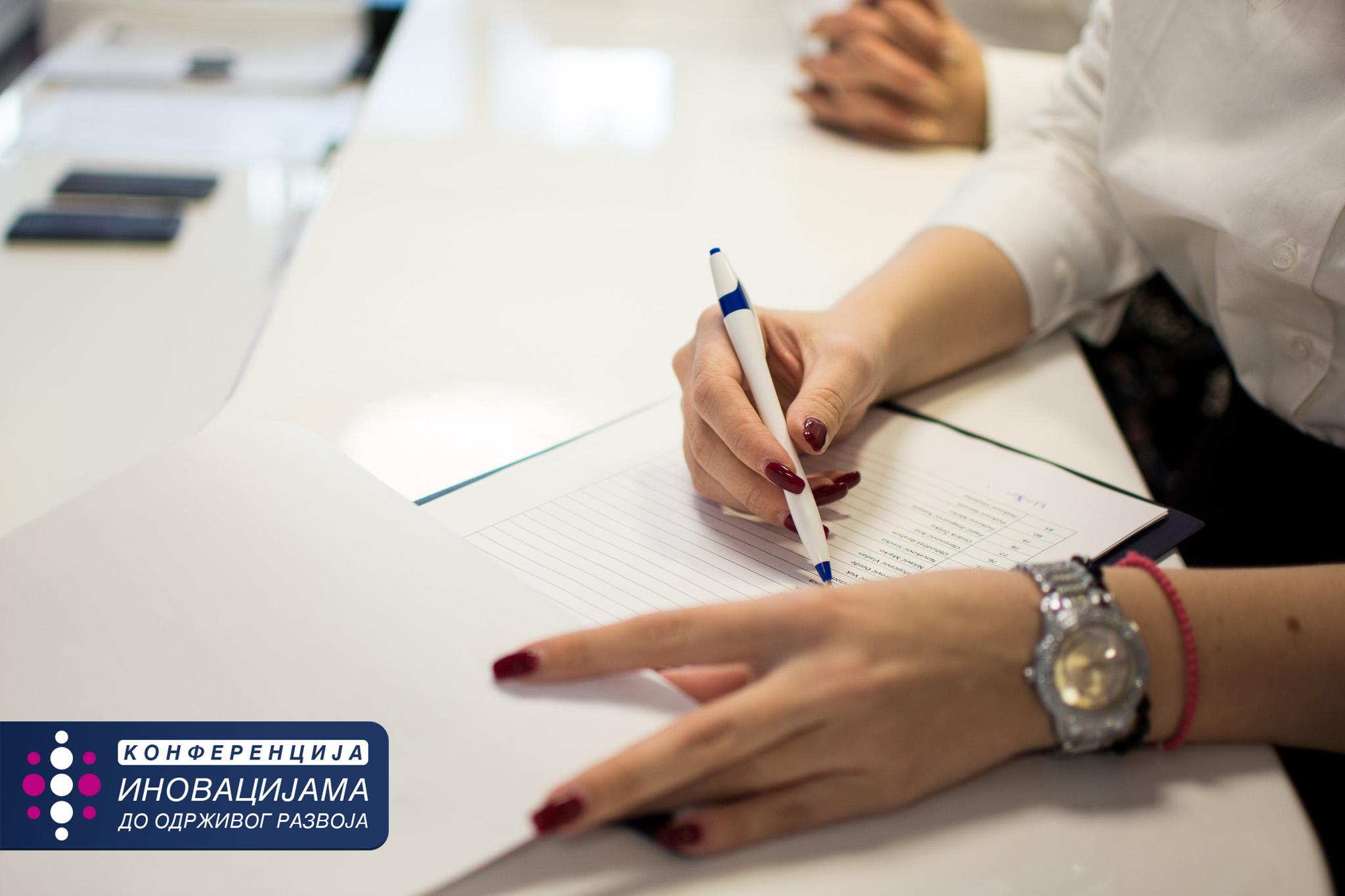 MEF Fakultet - izvestaj sa konferencije 4