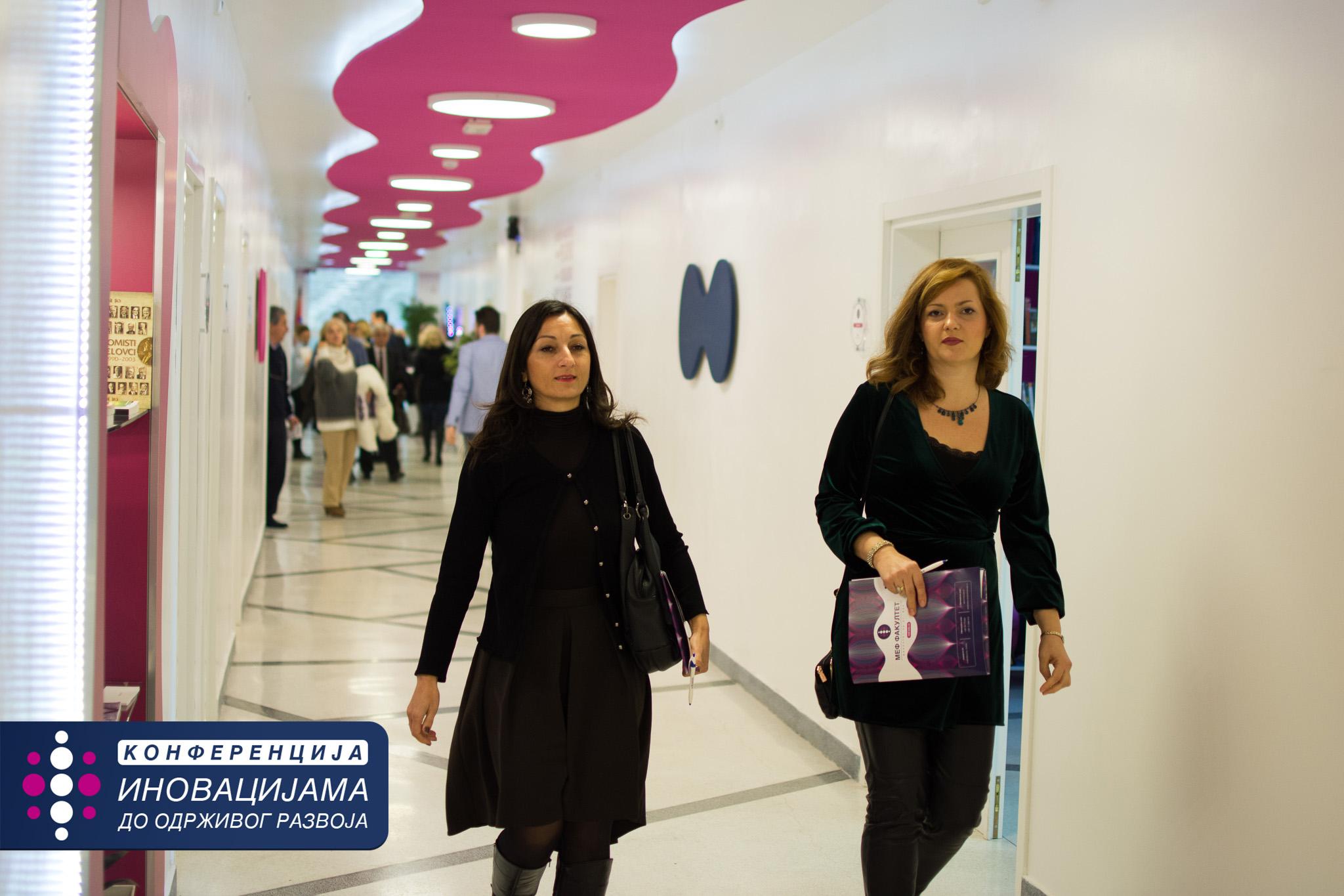 MEF Fakultet - izvestaj sa konferencije 47