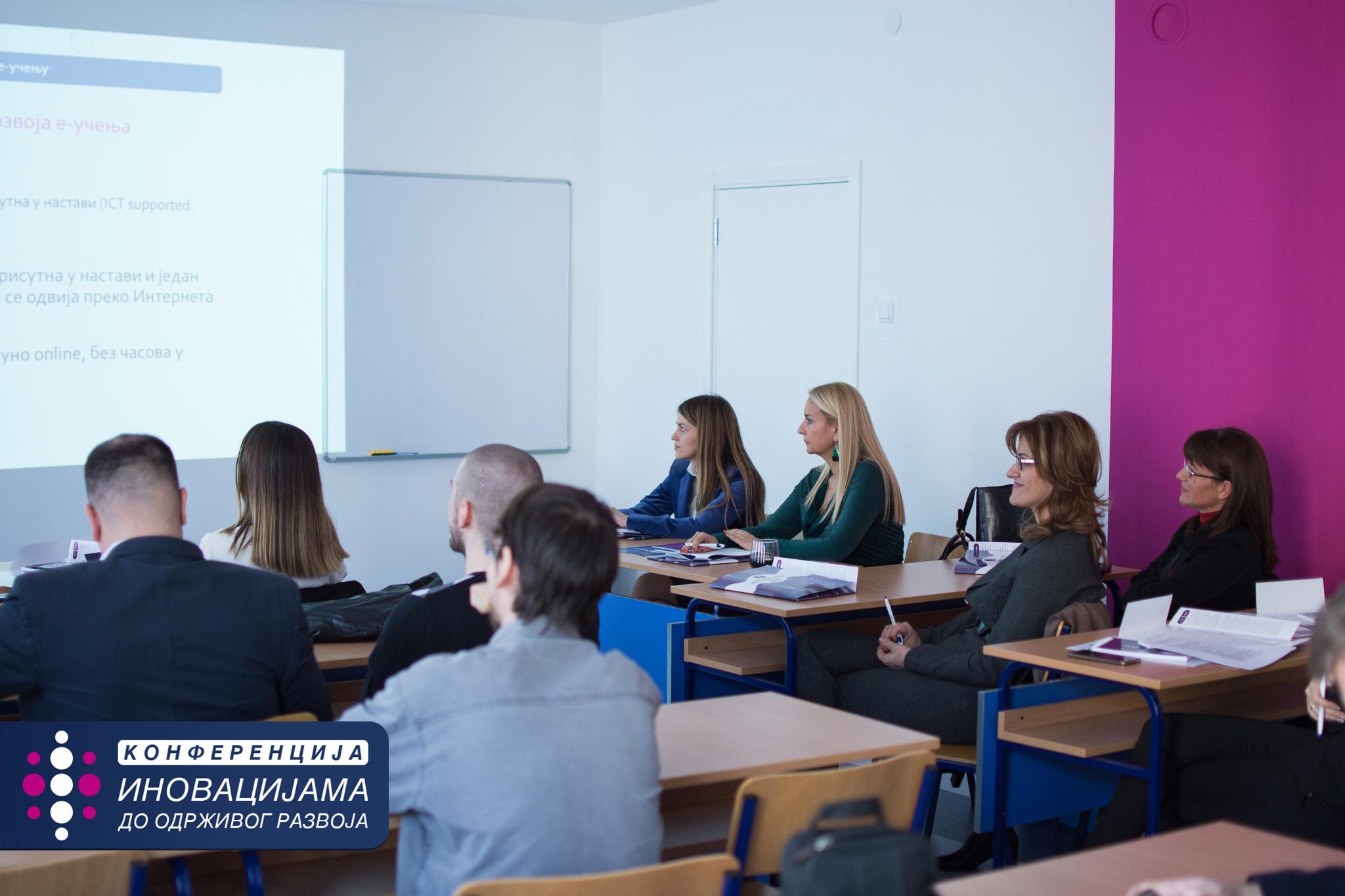 MEF Fakultet - izvestaj sa konferencije 75