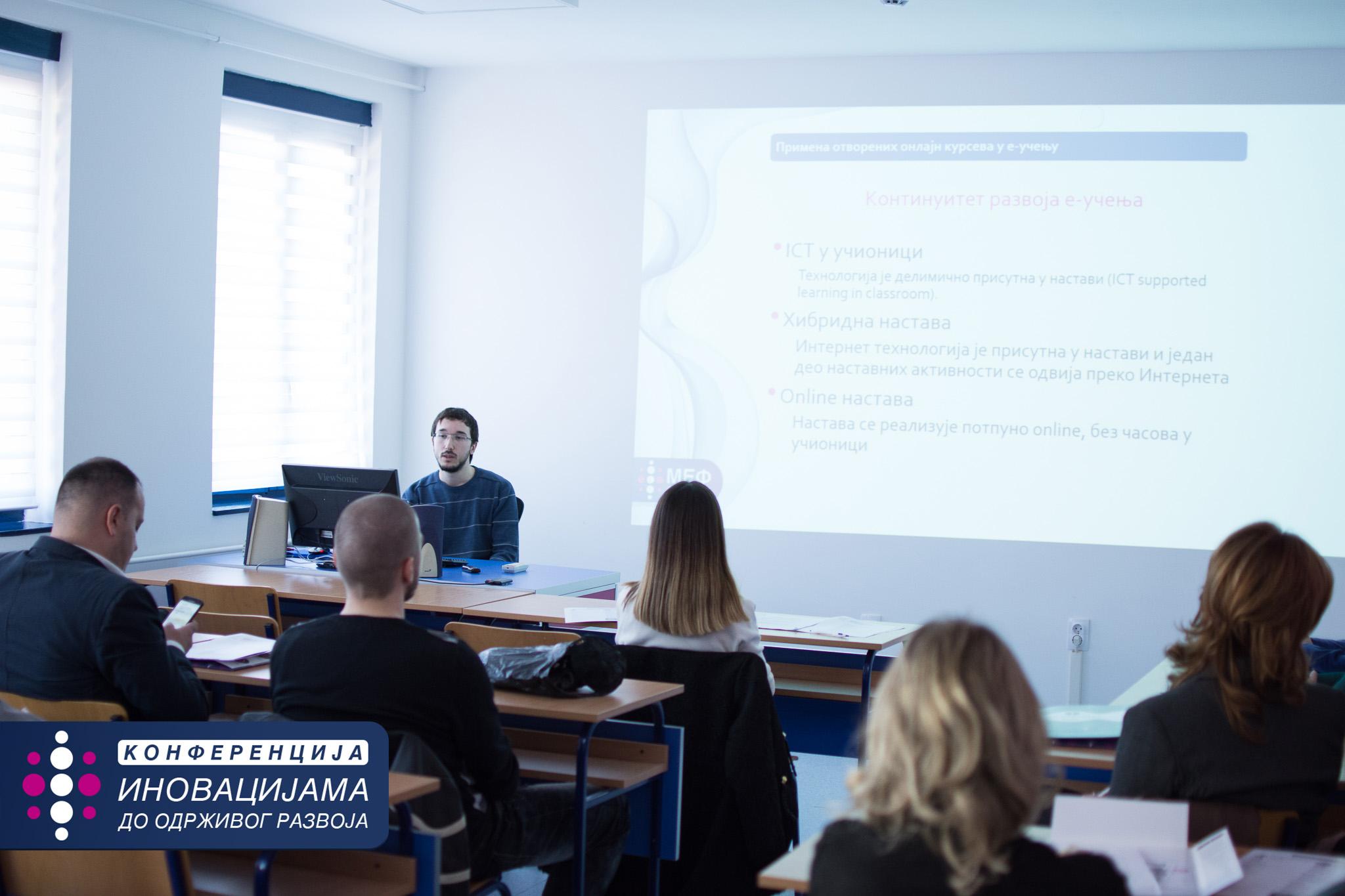 MEF Fakultet - izvestaj sa konferencije 77