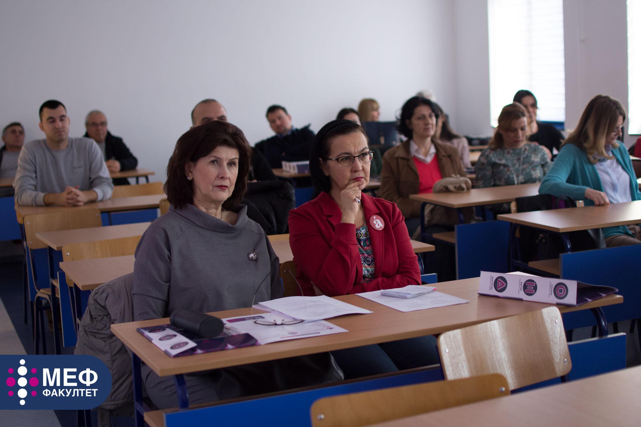 MEF Fakultet - izvestaj sa konferencije 15