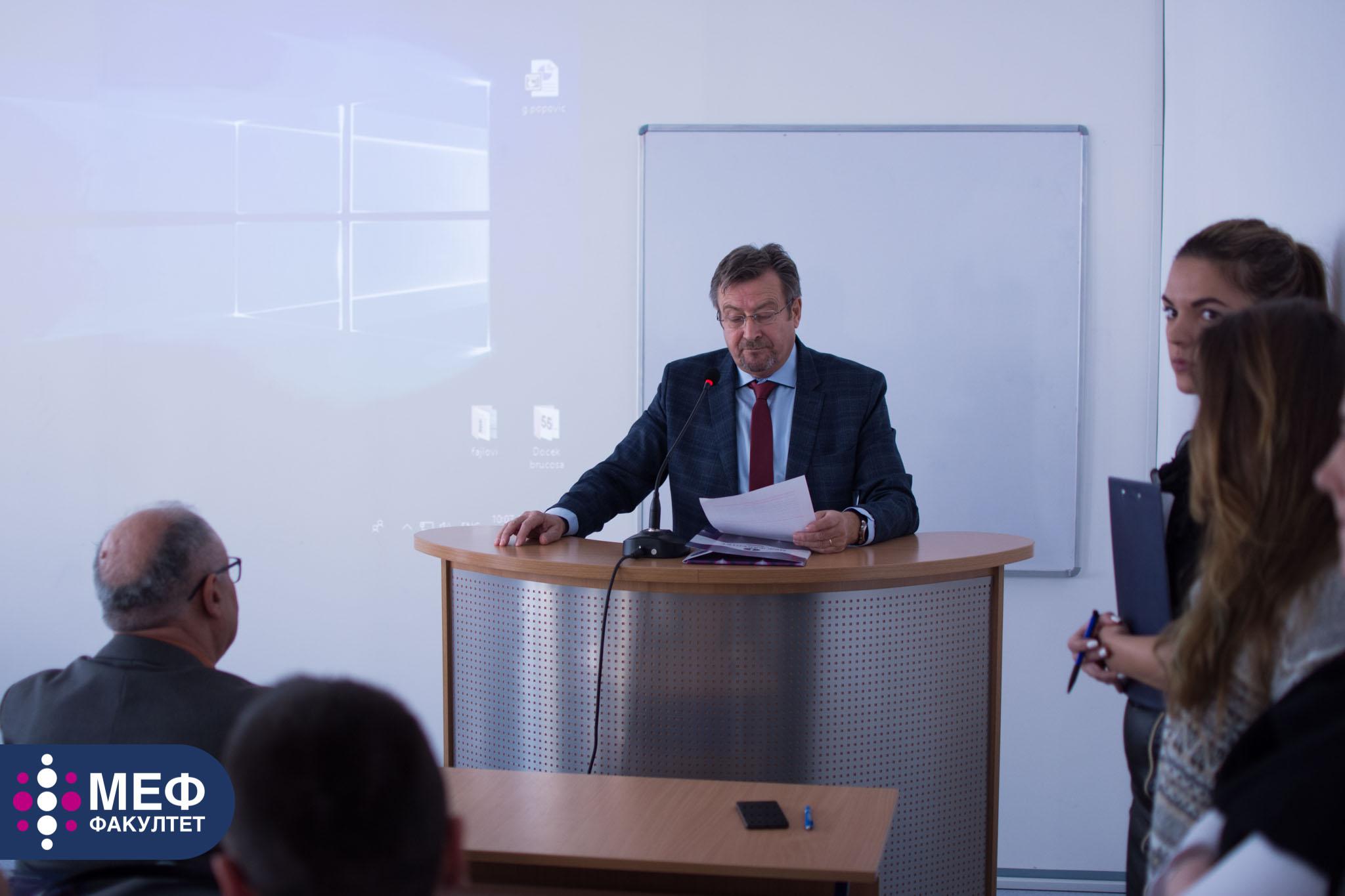 MEF Fakultet - izvestaj sa konferencije 3