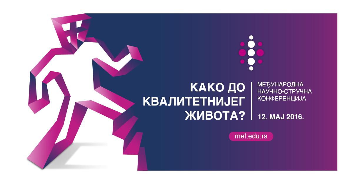 MEF Fakultet - konferencije