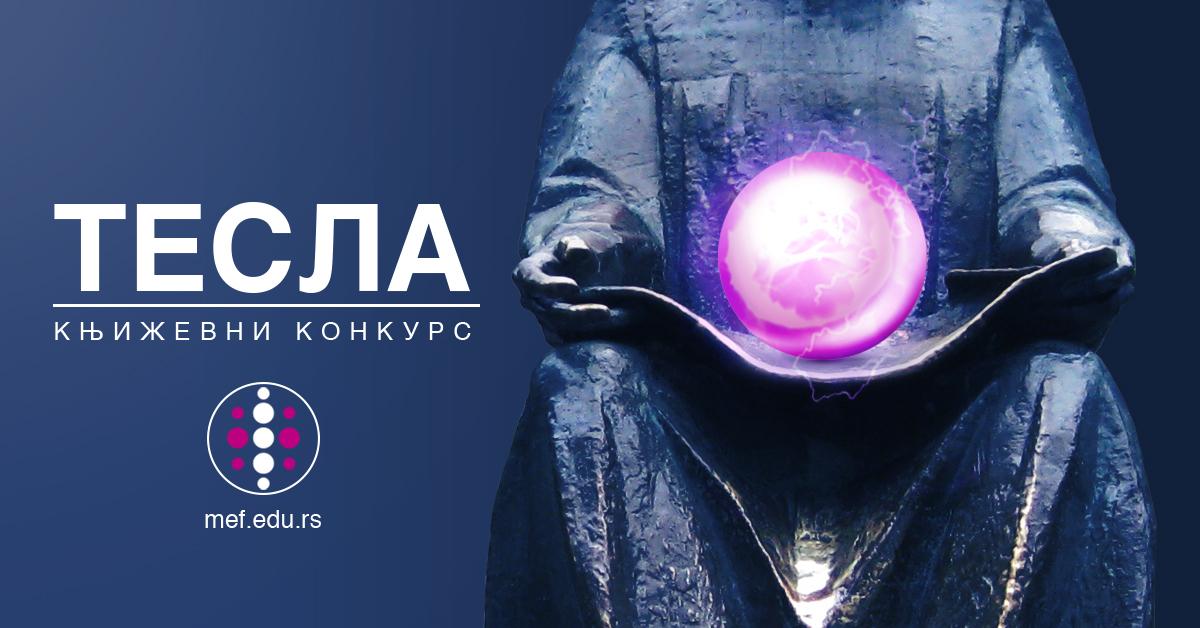 MEF Fakultet - Tesla - knjizevni konkurs /> </div> <p><span class=