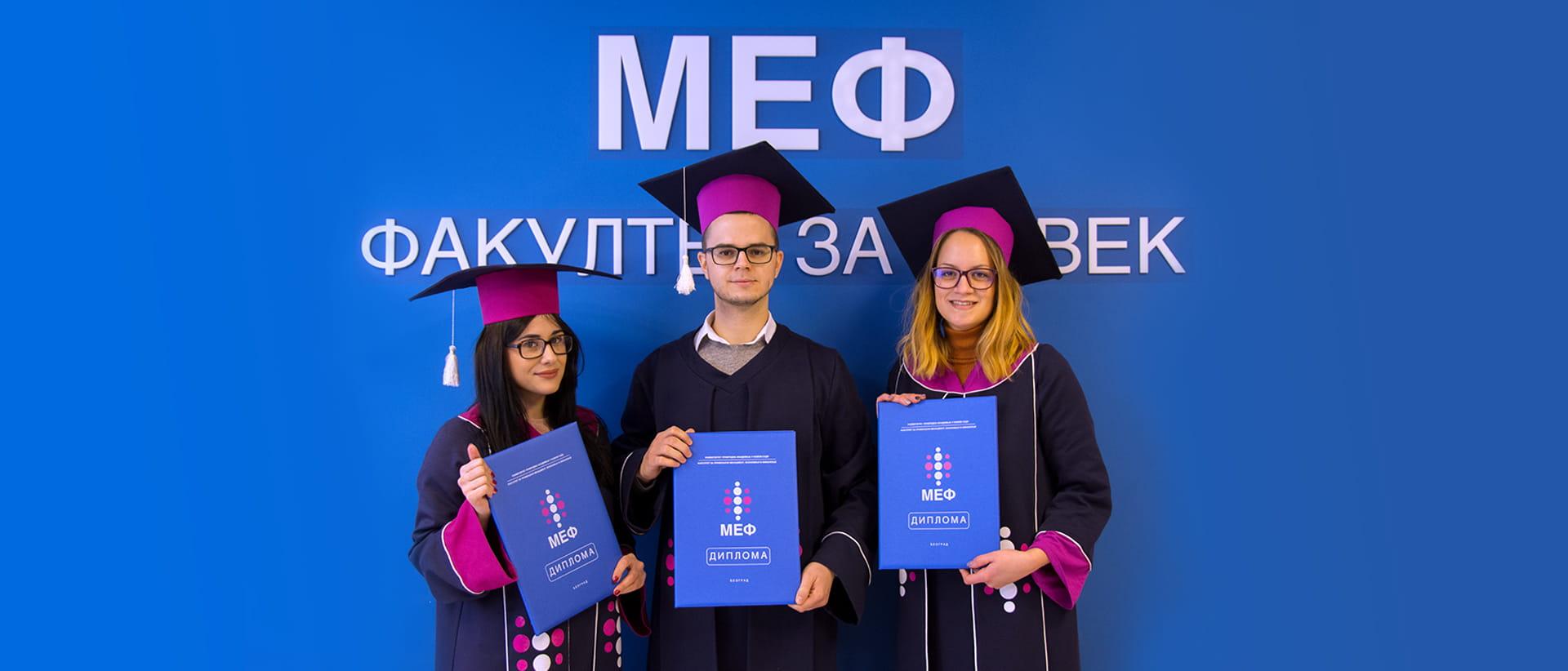 MEF fakultet - Alumni klub