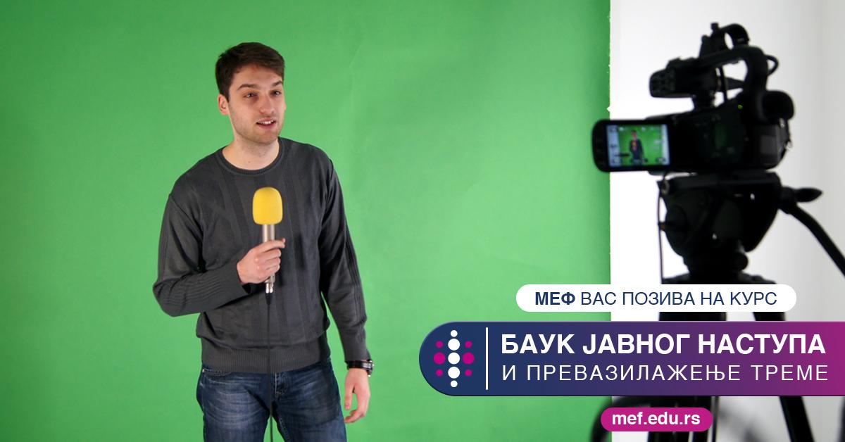 MEF fakultet - Bauk javnog nastupa