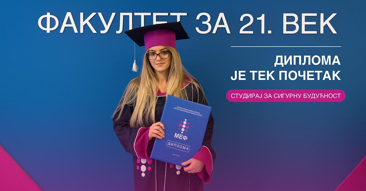 Мастер академске студије - МЕФ