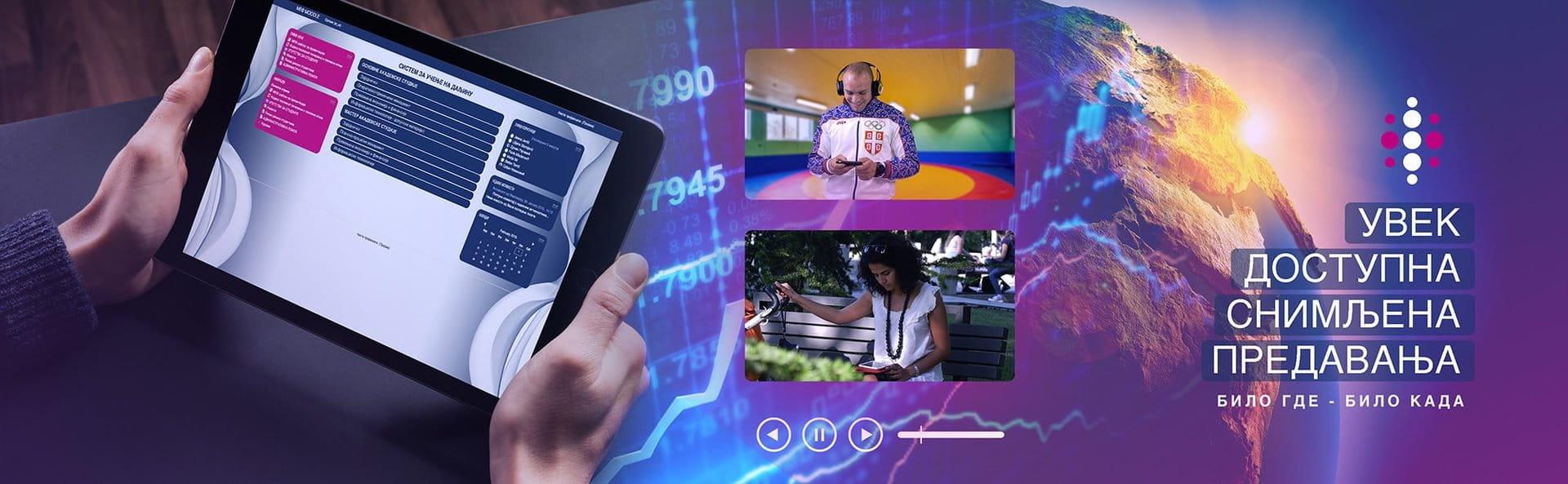 МЕФ факултет - Факултет за 21. век - DLS - Студије на даљину - Slideshow
