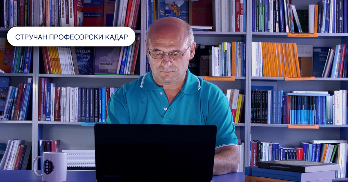 Мастер академске студије - стручан професорски кадар - МЕФ