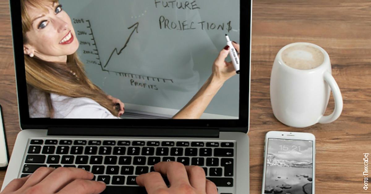 Шта нам је донела онлајн настава и где су ту онлајн заљубљивања и дигитални осмеси