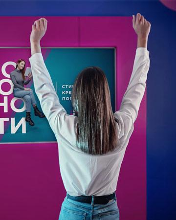 МЕФ ФАКУЛТЕТ - ПОГОДНОСТИ