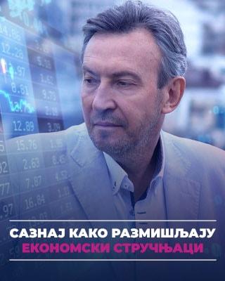 МЕФ ФАКУЛТЕТ - ВИДЕО ПРЕДАВАЊА