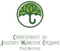 •Sekretarijat za zaštitu životne sredine