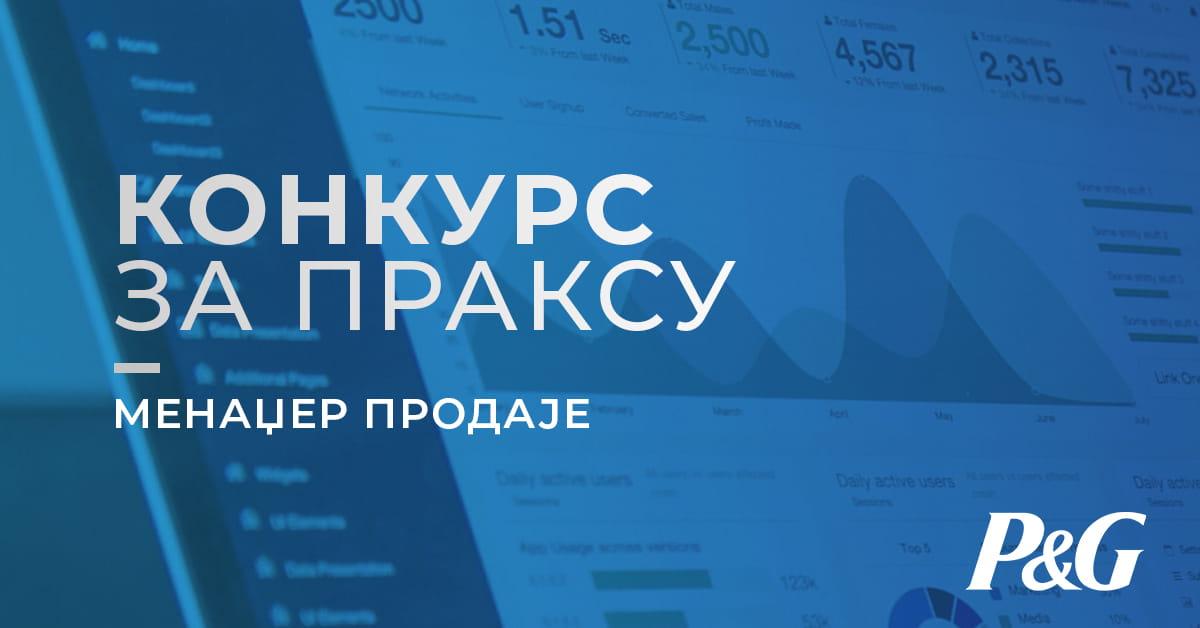 МЕФ факултет - P&G company