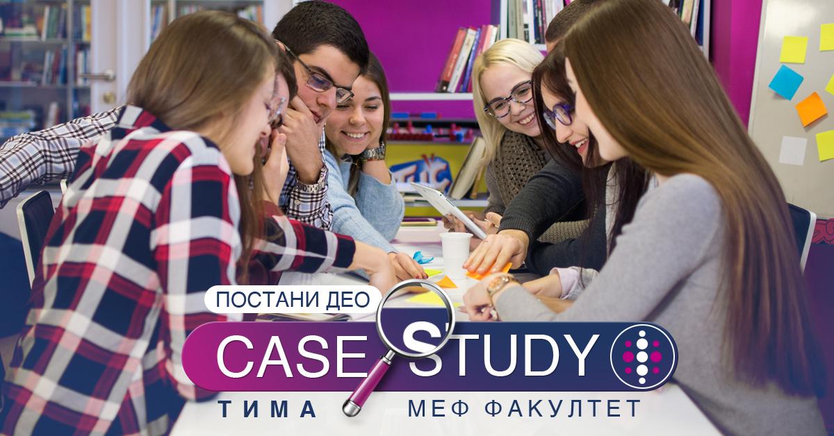 MEF Fakultet - Case Study