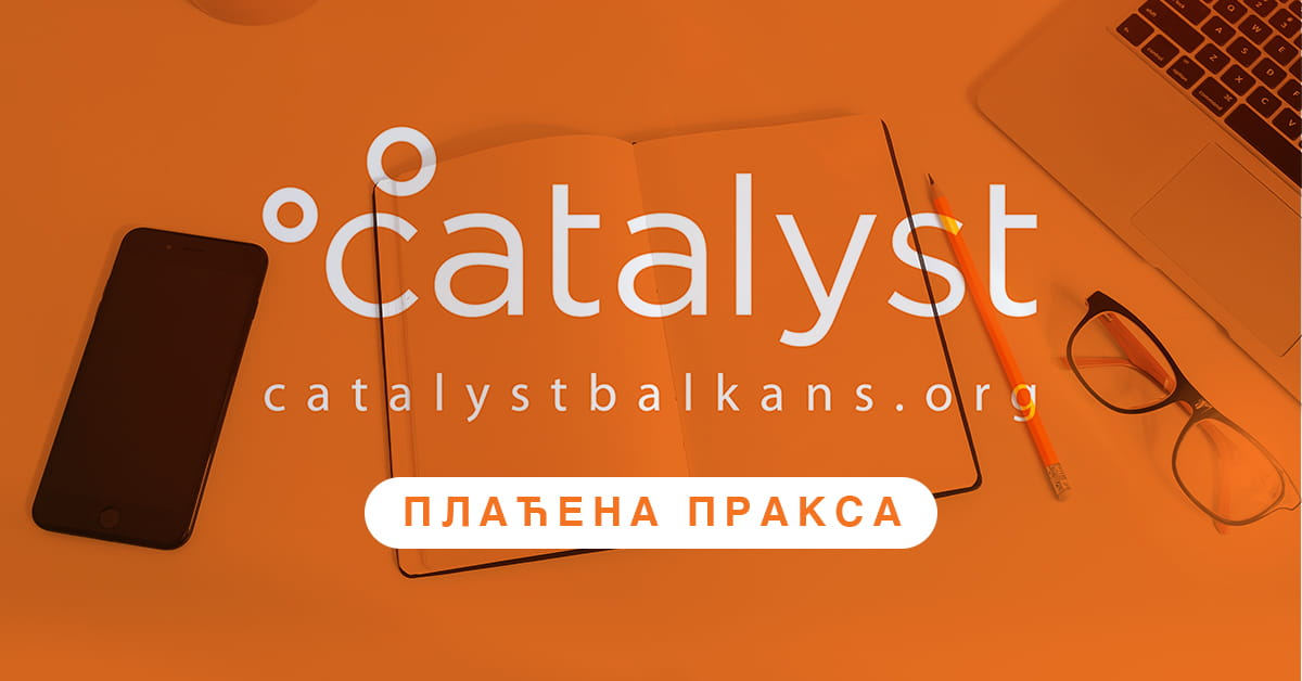 МЕФ факултет - Catalyst Balkans