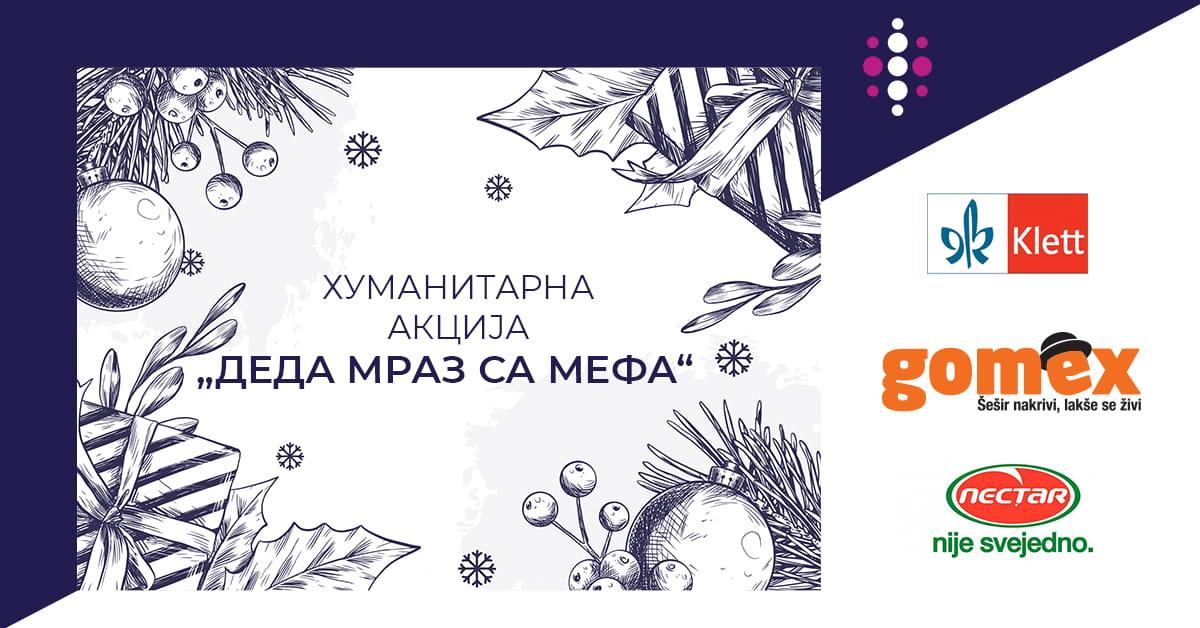 MEF fakultet - Хуманитарна акција Деда Мраз са МЕФ-a