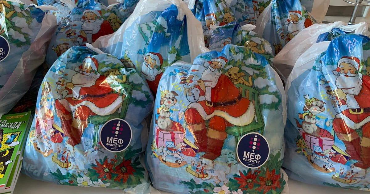 МЕФ факултет - Хуманитарна акција Деда Мраз са МЕФ-a 2