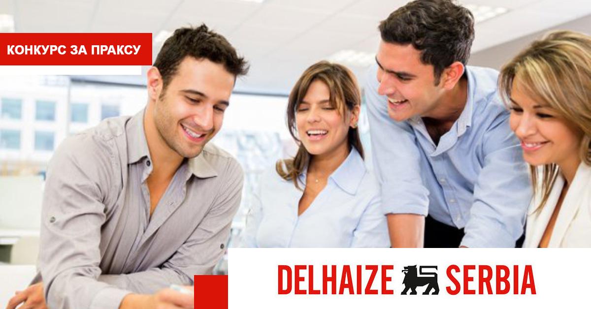 МЕФ факултет - Delhaize praksa