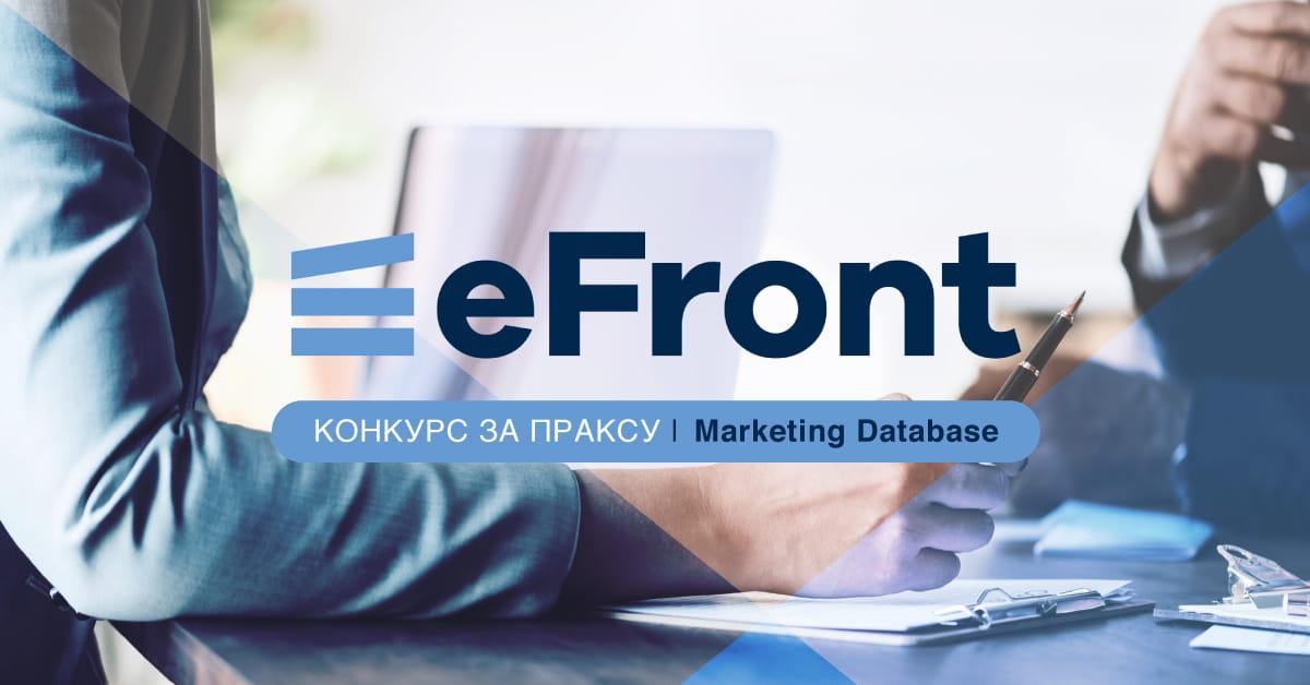 МЕФ факултет - Marketing Database