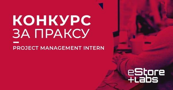 MEF fakultet - Project Management Intern