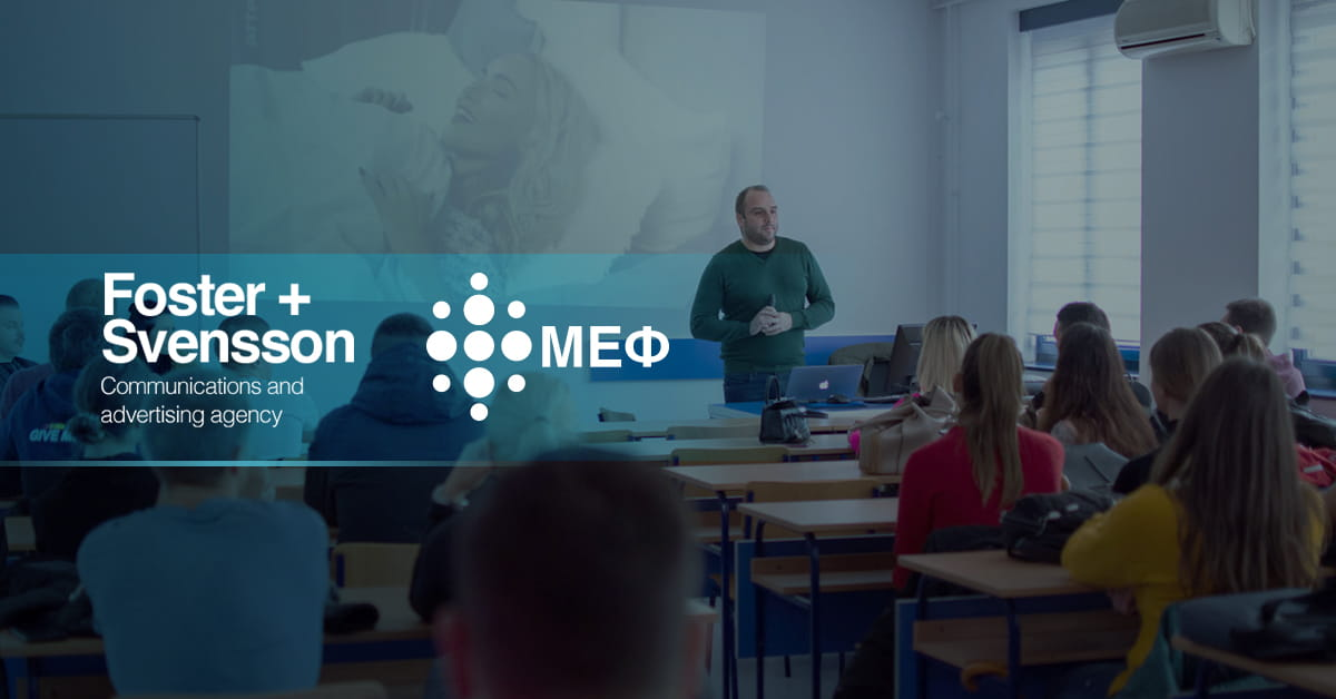 МЕФ факултет - Гостујуће предавање компаније Foster + Svensson