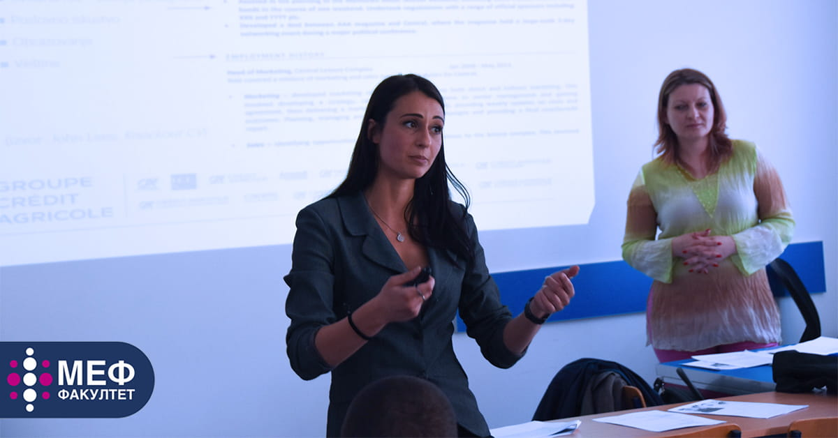 МЕФ факултет - Гостујуће предавање HR менаџери Credit Agricole банке