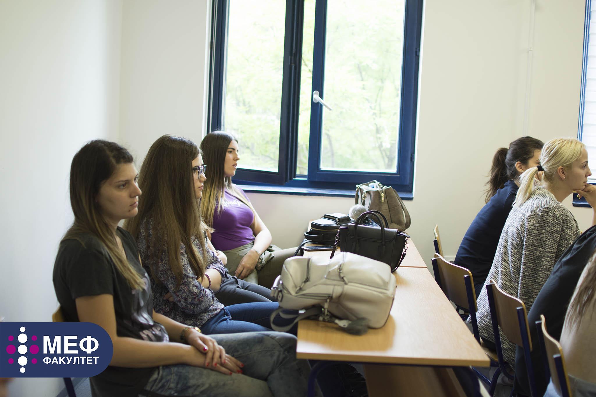 NBS gostujuce predavanje 2
