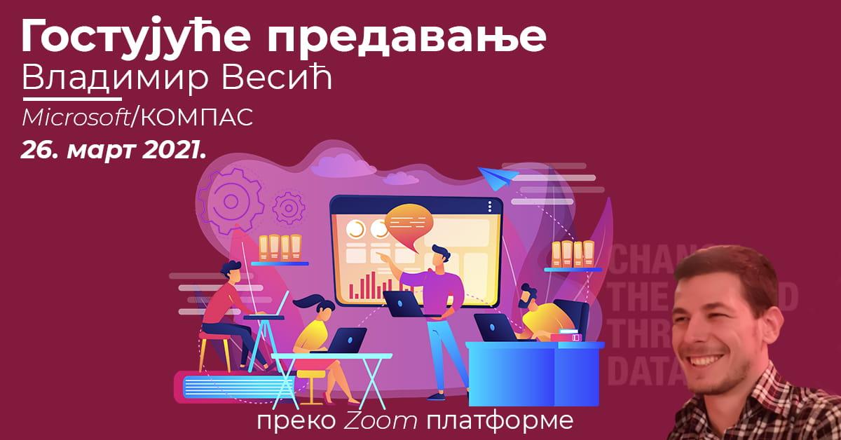 MEF fakultet - Гостујуће предавање Владимира