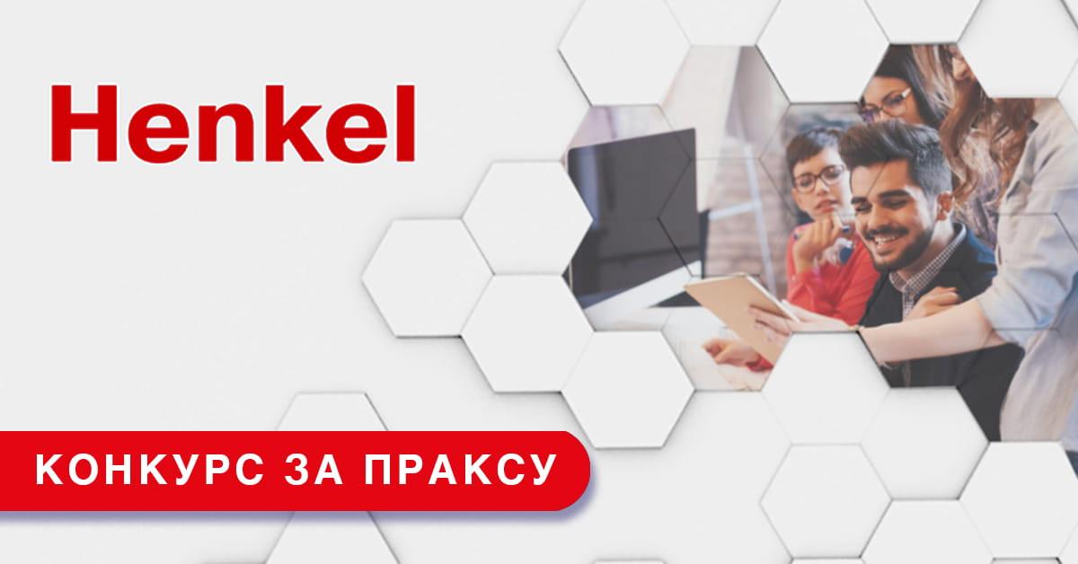 МЕФ факултет - Henkel