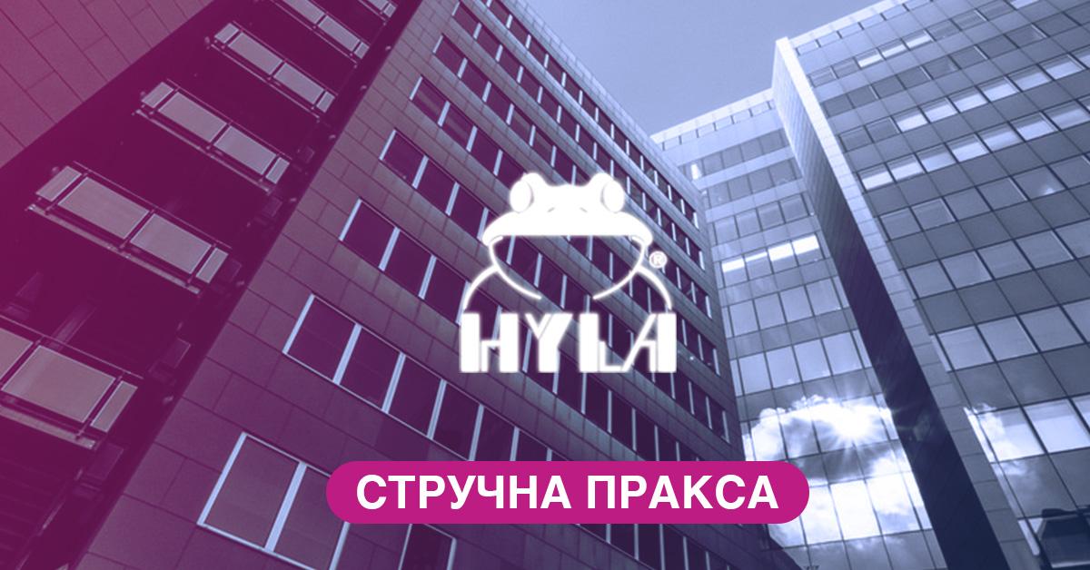 Konkurs za praksu u kompaniji Hyla International