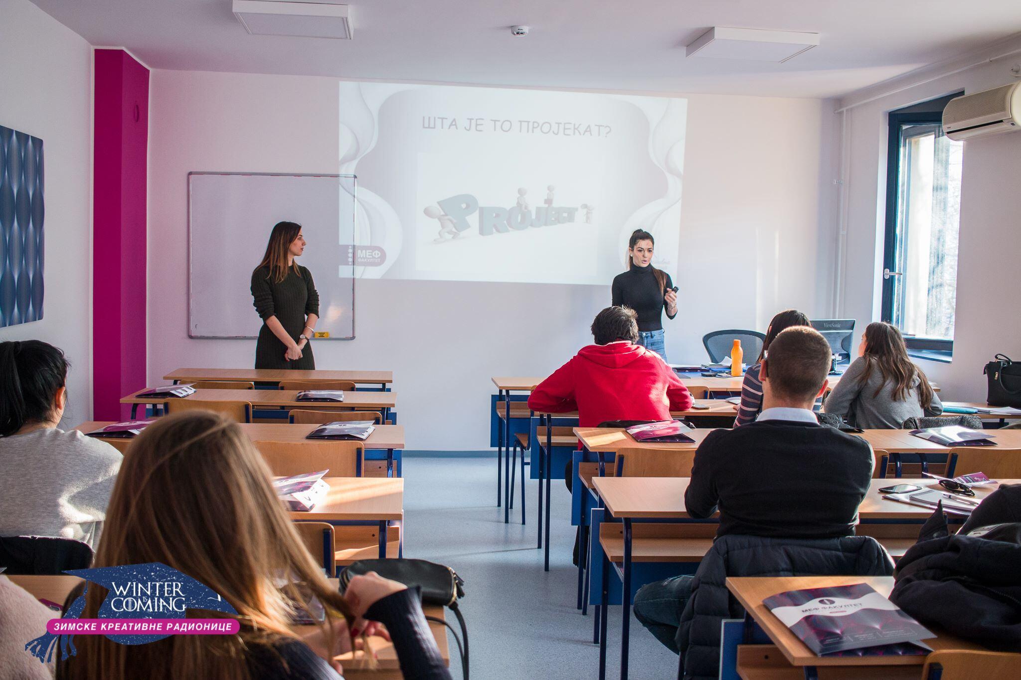 MEF Fakultet - Kako se pisu projekti 2