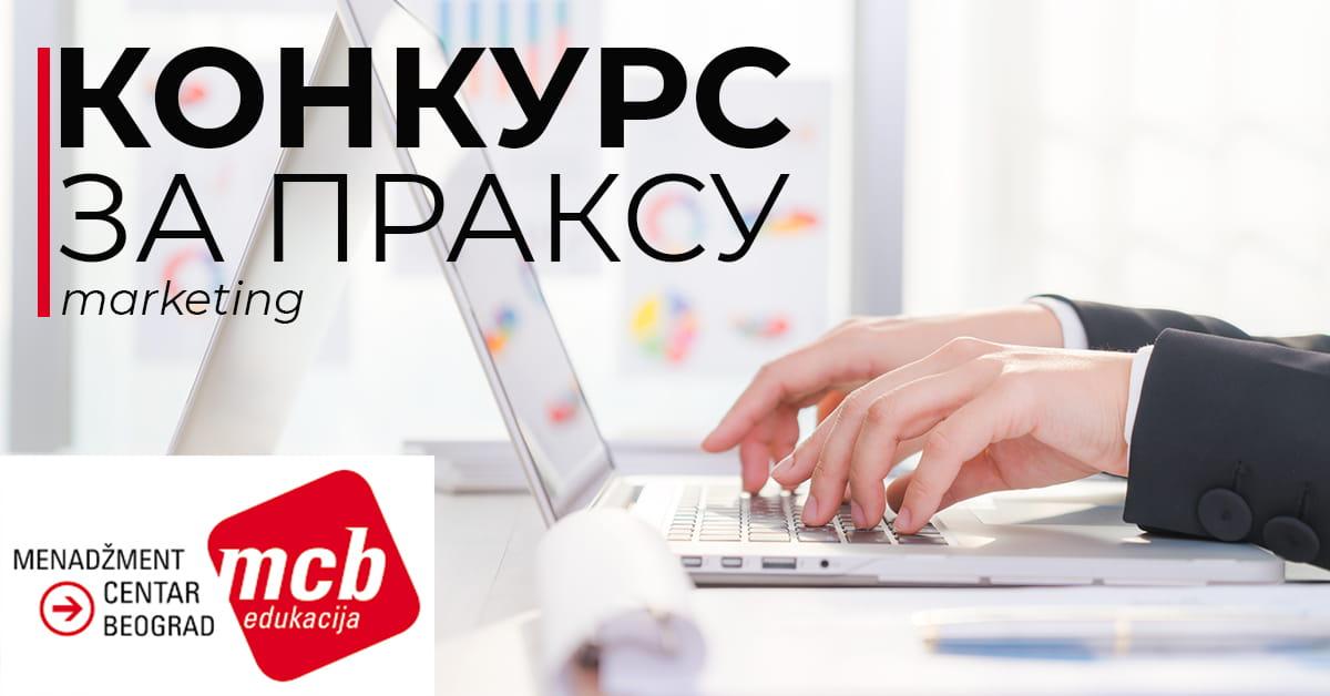 MEF fakultet - MCB – Менаџмент центар Београд