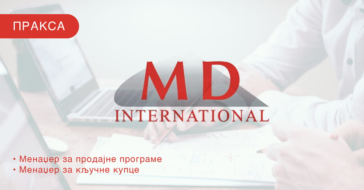 МЕФ факултет - MD International
