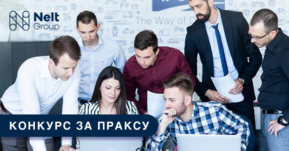 МЕФ факултет - Nelt