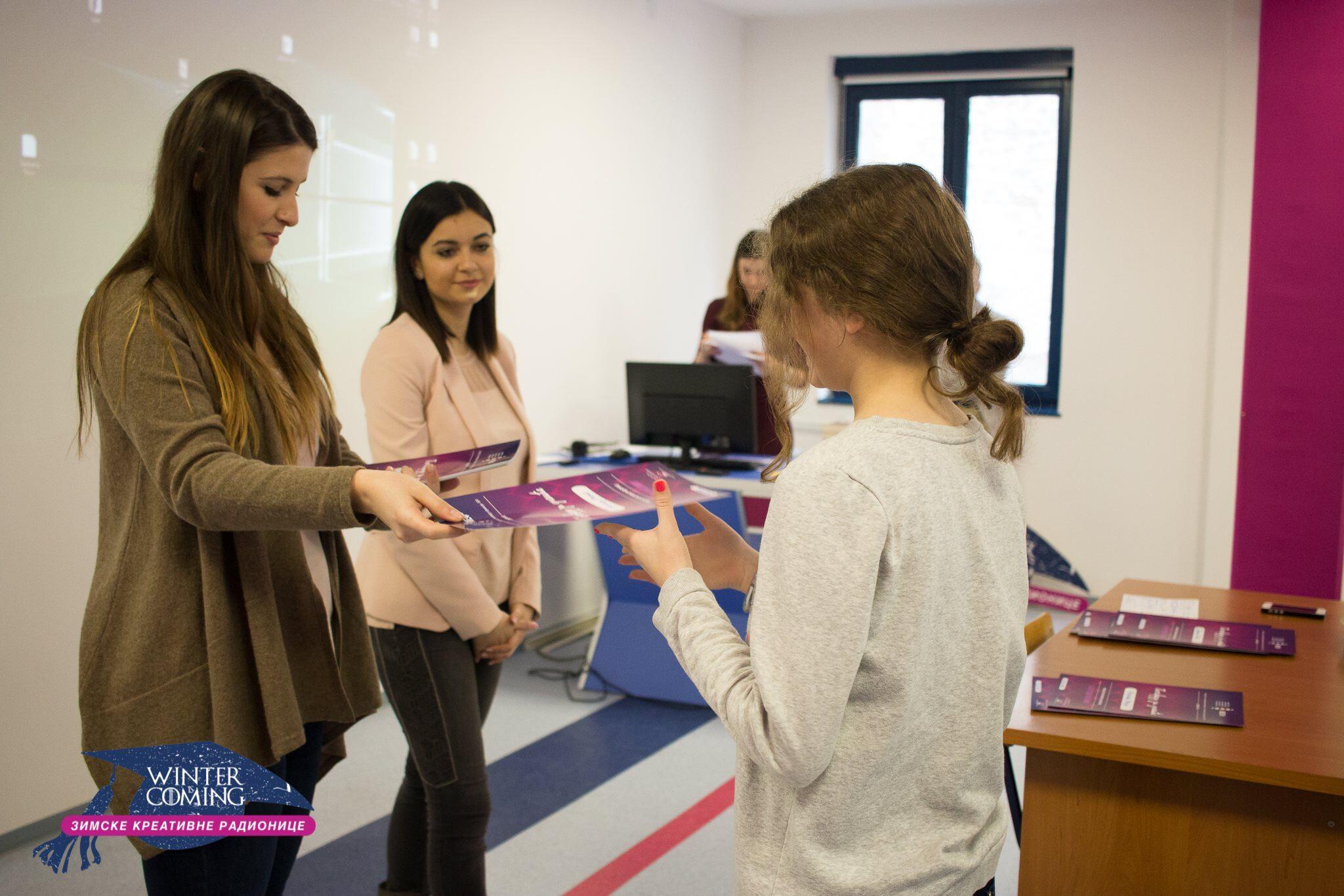 MEF Fakultet - Od konkursa do zaposlenja 10