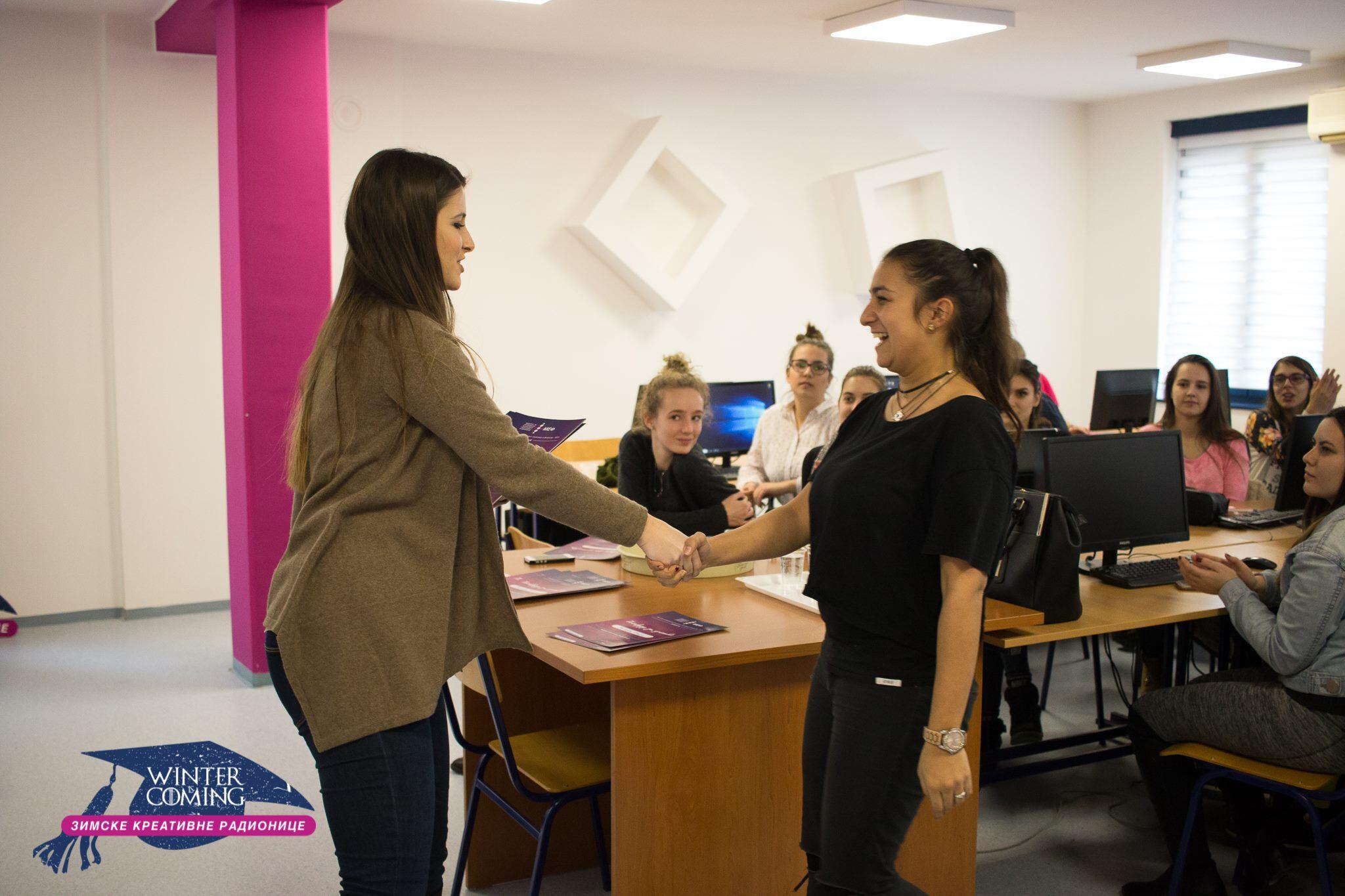 MEF Fakultet - Od konkursa do zaposlenja 14