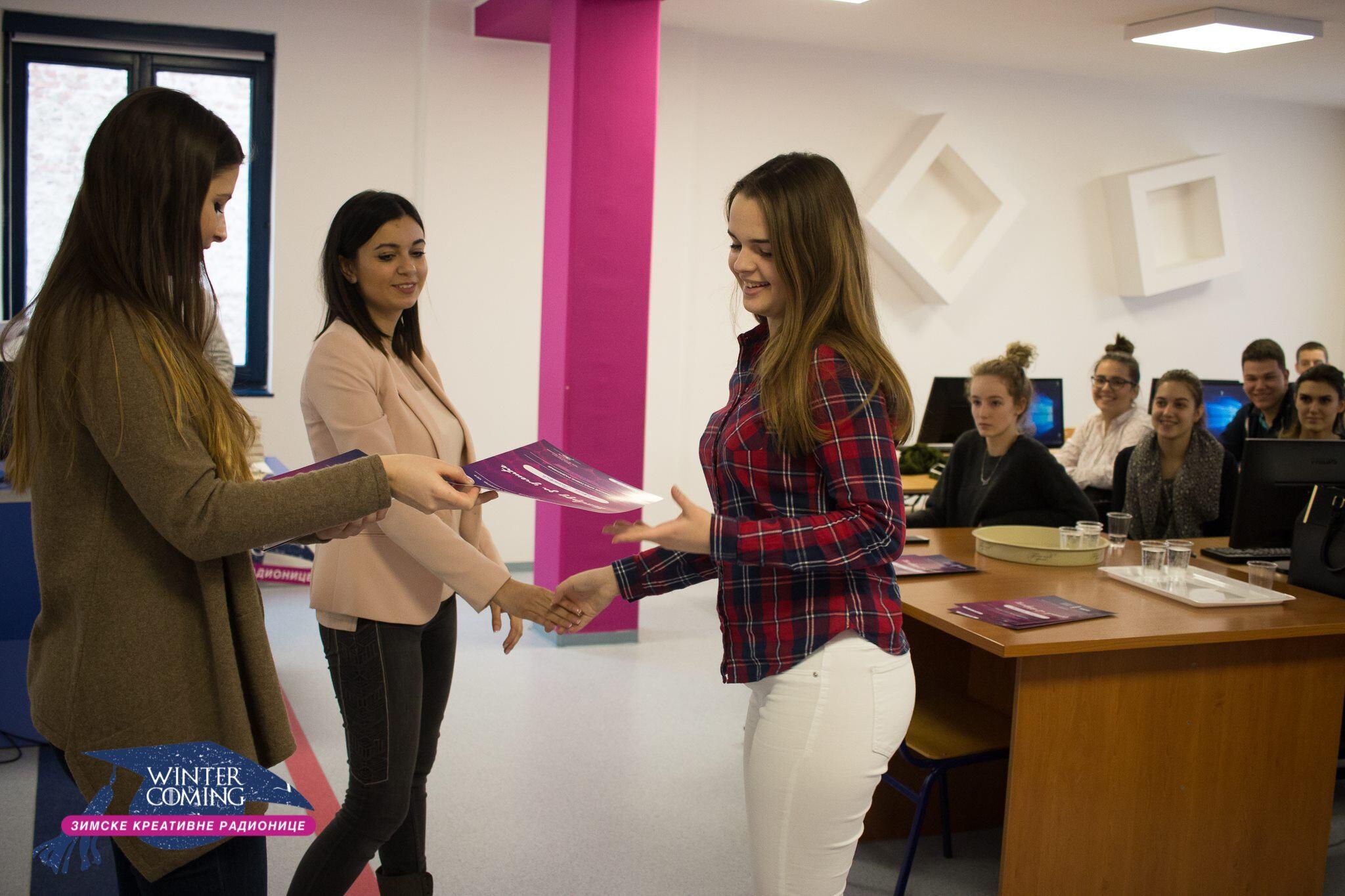 MEF Fakultet - Od konkursa do zaposlenja 16