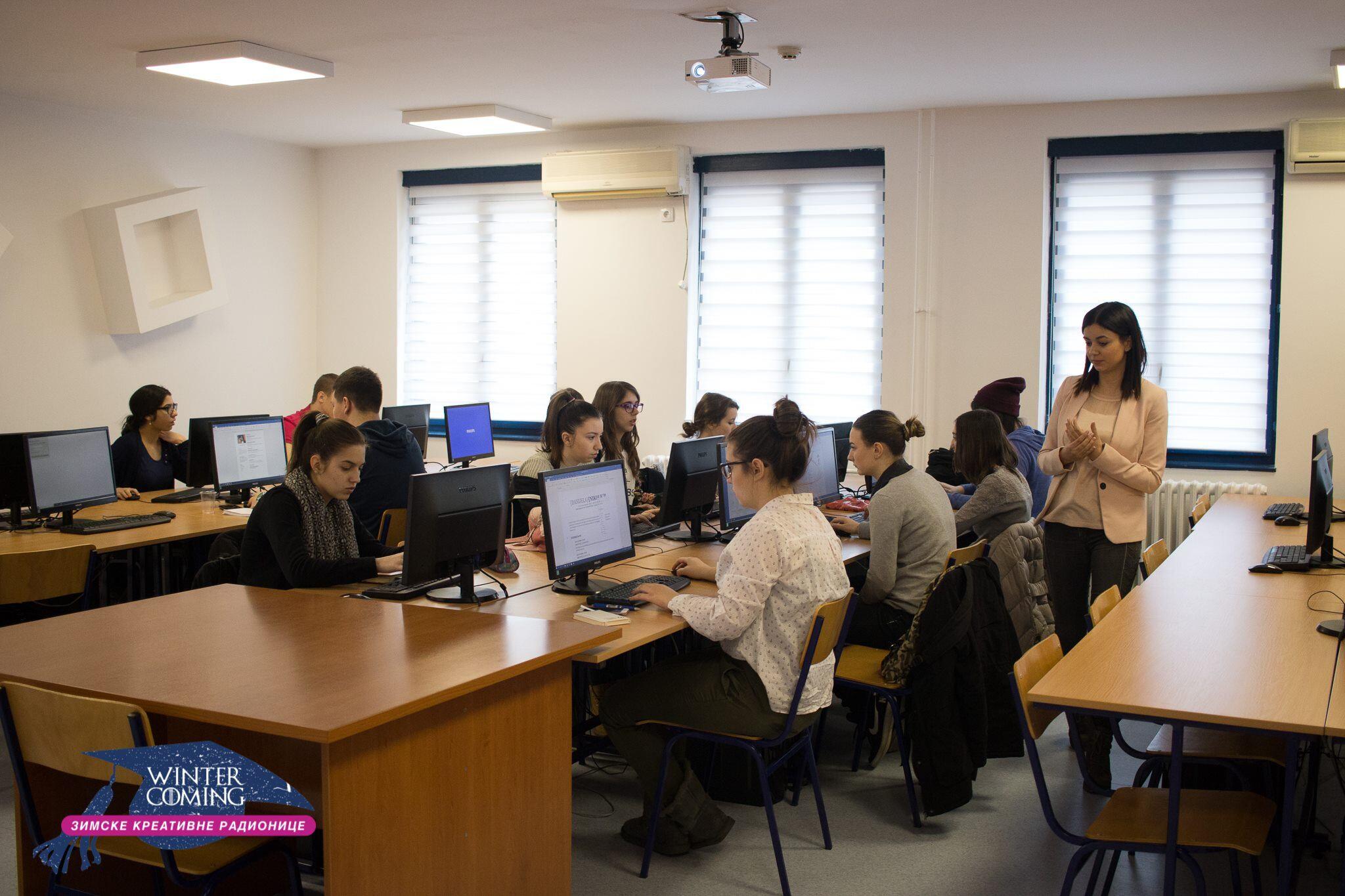 MEF Fakultet - Od konkursa do zaposlenja 5