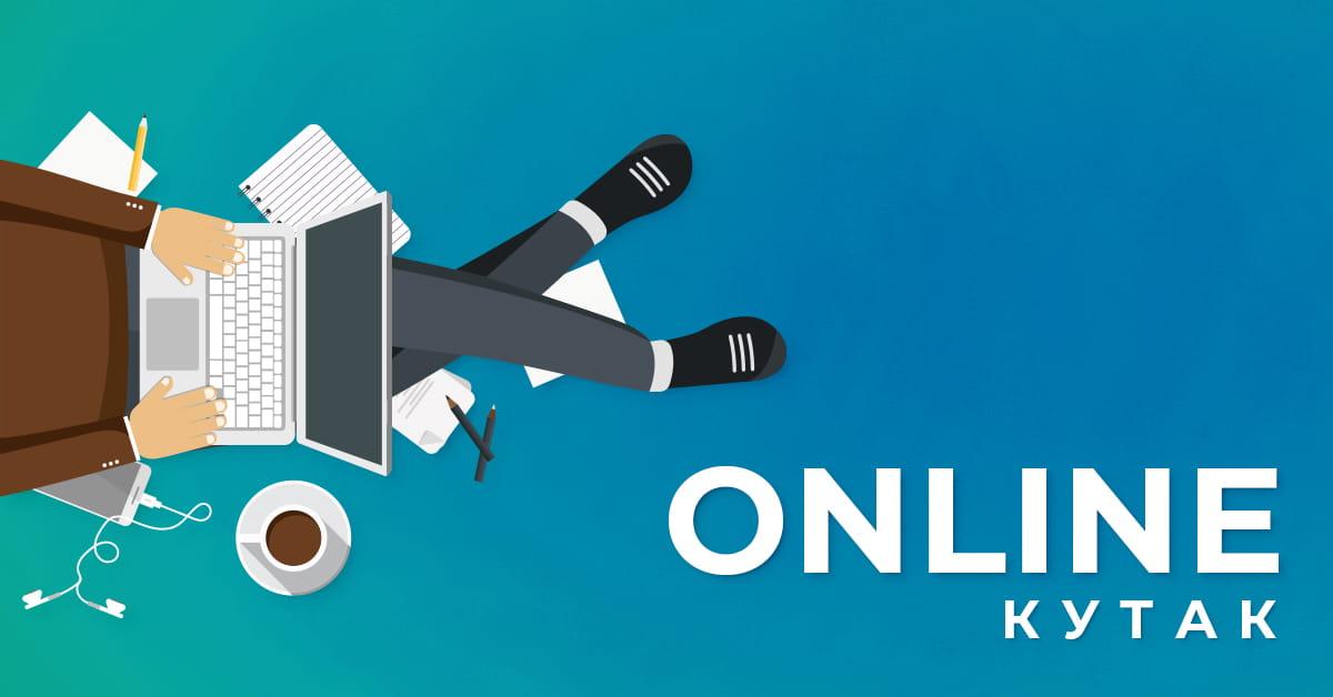 MEF fakultet - Online kutak