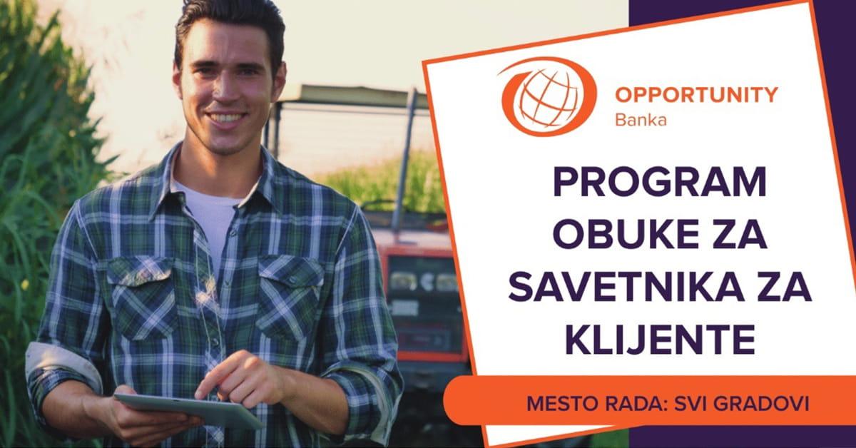 МЕФ факултет - Opportunity банка