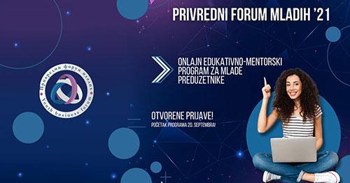 MEF fakultet - Привредни форум младих 21